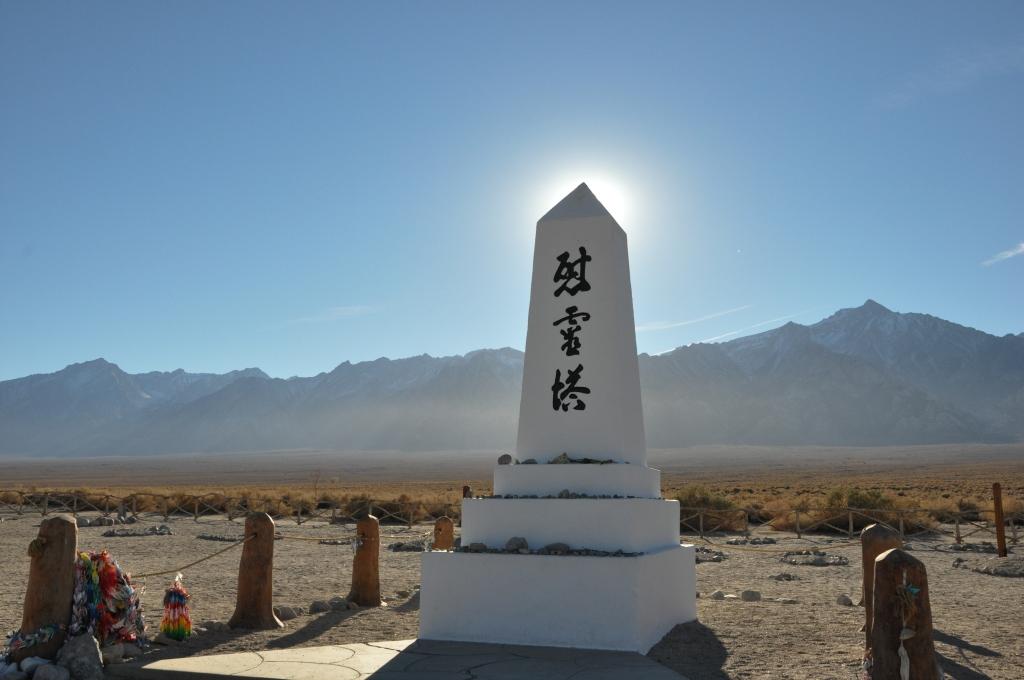 Cemetery Shrine